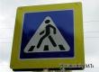 Автоинспекторы в Аткарске оштрафовали 7 водителей и 4 пешеходов