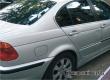 Автоледи из Саратовской области купила с рук BMW с 40-тысячным долгом по штрафам
