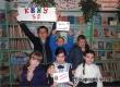 КВН для младшеклассников провели в библиотеке села Петрово