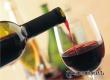 Минимальная цена бутылки вина в 2017 году в РФ может составить 250 рублей
