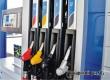 Россия вошла в топ-10 стран с самым дешевым бензином