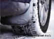 Российских автомобилистов станут штрафовать на 2000 рублей за езду на резине не по сезону