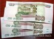 С 1 июля 2017 года МРОТ в России увеличится на 300 рублей