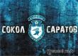 В Химках «Сокол» вырвал ничью у столичного «Динамо» на последних минутах