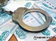 Житель Таджикистана пытался подкупить сотрудника ФСБ 30-тысячной взяткой