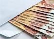 Каждый десятый житель РФ признался в получении зарплаты «в конверте»
