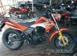 Отечественный рынок мотоциклов за год рухнул на 40%
