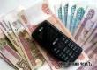Продававшая через Интернет дом аткарчанка попалась на уловку мошенников и лишилась 10000 рублей