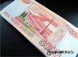 В январе 2017 года аткарские пенсионеры получат дополнительно по 5000 рублей