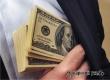 ВЦИОМ: россияне с интересом следят за громкими коррупционными делами