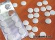 15-летняя школьница в Аткарске отравилась таблетками для похудения
