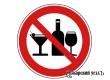 25 мая аткарчане не смогут купить алкоголь в магазинах