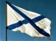В Аткарске торжественно отметят День ВМФ