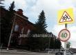 Автоинспекторы в Аткарске позаботятся о безопасности детей в летние каникулы