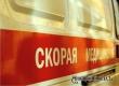 Молодая девушка пострадала в ДТП на улице Чернышевского