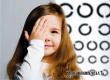 В Аткарске у детей бесплатно продиагностируют патологии зрения