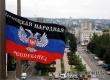 ВЦИОМ: россияне выступают за независимость Донбасса