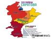 В Саратове для посетителей города составили карту гопников