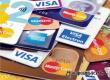 Жители области в 2017 году получили более 31 тысячи кредитных карт