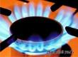 С 1 июля жители губернии станут больше платить за газ