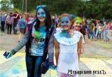 В Аткарске ко Дню России прошел первый Фестиваль красок