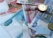 Кабмин увеличил прожиточный минимум до 9 тысяч 909 рублей