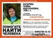 В Саратовской области ищут дезориентированную девушку в белой ветровке