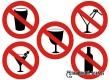25 июня в аткарских магазинах запретят продажу спиртного