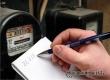 Жители Аткарска за июль получат объединенную платежку
