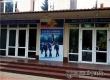 Аткарчан приглашают на учебу в Орловский юридический институт МВД