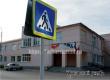 В Аткарске пройдет операция ГИБДД «Пешеходный переход – детям!»