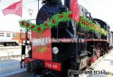 Ретро-поезд «Победа» совершил 6-часовую остановку в Аткарске