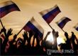 ВЦИОМ: россияне считают, что их жизнь в 2017 году улучшилась