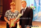 Социальных работников поздравили в РКЦ благодарностями и концертом