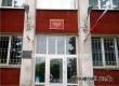 В Аткарском суде разъяснили права находящихся под опекой лиц