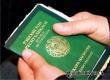 В Марфино фиктивно поставили на учет гражданина Узбекистана