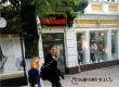 Саратовец на Проспекте Кирова выгуливал девушку на цепи