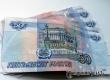 Аткарчанина осудят за попытку дать автоинспектору взятку в 250 рублей