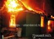 В Аткарске вспыхнул магазин, в деревне Вольновка сгорела дача