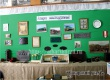 На выставке ко Дню города в музее показали Аткарск железнодорожный