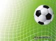 В Аткарске стартует футбольное первенство среди школьников