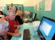Пенсионеры Озерного начали овладевать компьютерной грамотностью