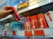 На полках российских супермаркетов могут появиться лекарства