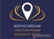 Фестиваль «Аткарские розы» отметили на «Маршруте года» в Ульяновске