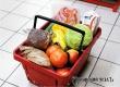 Цена условного набора продуктов в регионе составила 3065 рублей