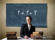 ВЦИОМ: российские учителя утрачивают уважение в обществе