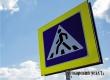 Аткарские инспекторы подвели итоги Недели дорожной безопасности