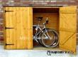 Полицейские задержали похитителей двух дамских велосипедов у аткарчанки