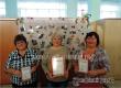 В Аткарском ЦСЗН подвели итоги конкурса «Позитив в объективе»