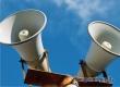 В МЧС сообщили о переносе масштабной проверки систем оповещения